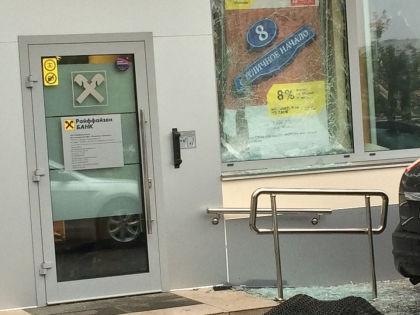 Очевидцы сообщили, что ночью в отделении банка произошел взрыв // Александра Павлова / Sobesednik.ru