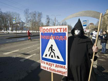 Замир Усманов / Russian Look