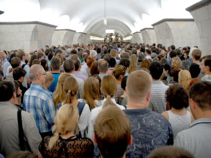 Метро Москвы // Global Look Press