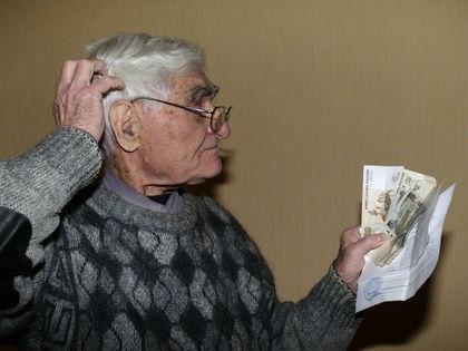 Правительство может заменить индексацию пенсий единовременной выплатой // Global Look Press