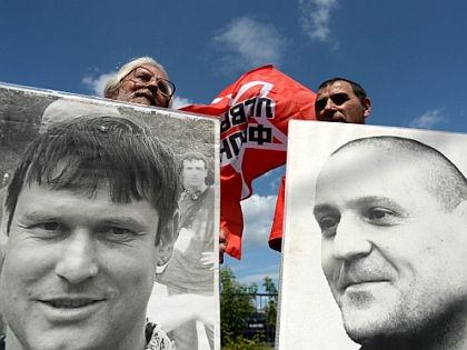 """Развозжаев и Удальцов остались сидеть в тюрьме // РИА """"Новости"""""""