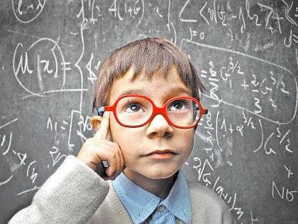 Все родители хотят, чтобы их чадо выросло умным // Shutterstock
