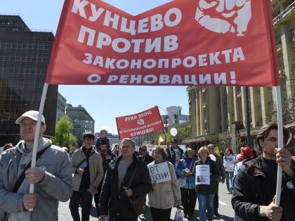 Шоу-румы квартир для переселенцев сносимых пятиэтажек планируется открыть в каждом районе Москвы // Anton Belitsky/Global Look Press