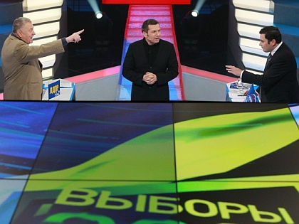 Дебаты между Владимиром Жириновским и Александром Хинштейном // Антон Денисов / РИА «Новости»