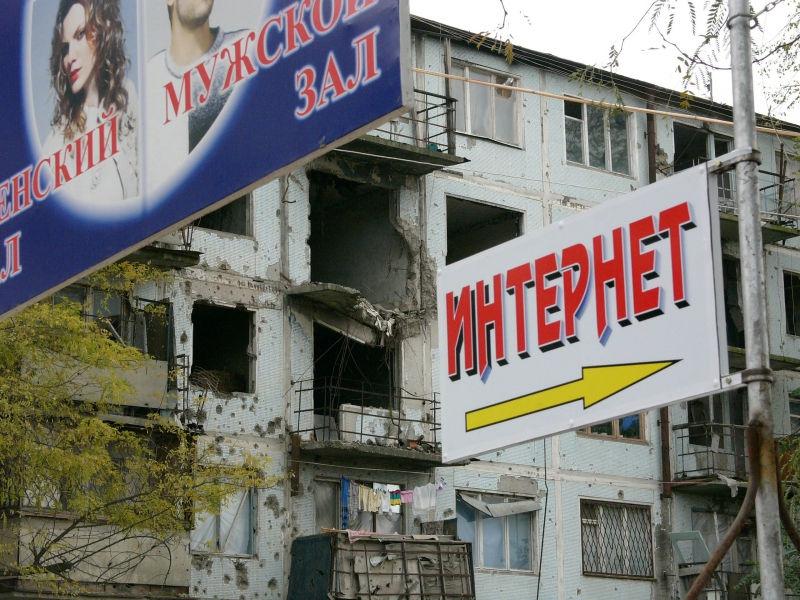 Российский Интернет приобрел новый сегмент // Mikhail Rogozin / Russian Look