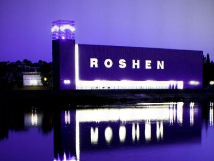 Завод Roshen // Global Look