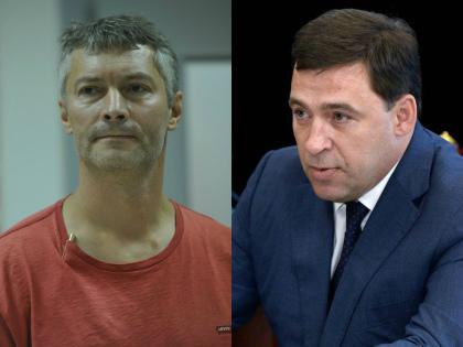 Мэр Екатеринбурга бросил вызов губернатору // Global Look Press