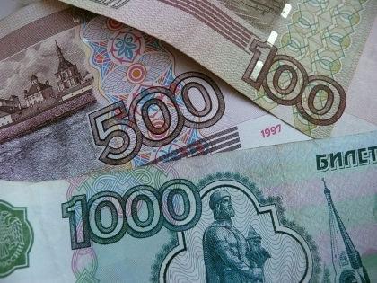 Деньги // Global Look