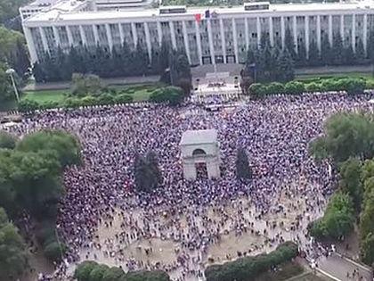 Протесты в Молдавии продолжаются с начала сентября // Кадр телеканала Ruply
