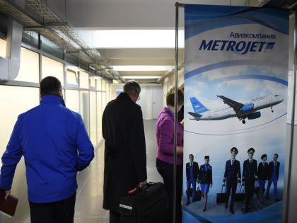 Компания Metrojet пока не комментировала информацию о теракте // Global Look Press