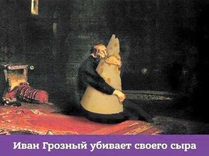 Российский ответ европейским санкциям вызвал много шуток в сети // соцсети