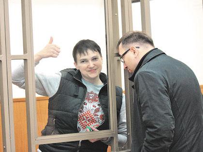 Украинская лётчица Надежда Савченко //  Виктория Савицкая