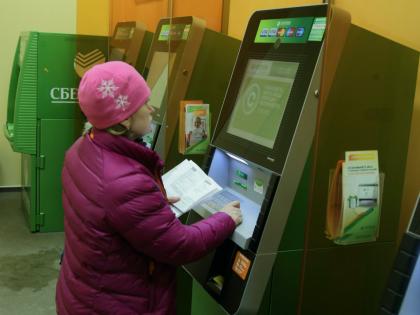 Сбербанк обнаружил новый способ кражи купюр // Zamir Usmanov / Global Look Press