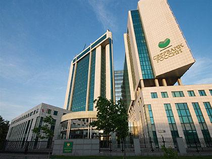Российские банки призвали ЕС пересмотреть свою позицию относительно введенных ранее санкций // Valery Lukyanov / Russian Look