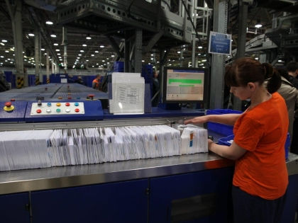 Дополнительный сервис нацелен на крупных клиентов с еженедельными регулярными отправками большого объема корреспонденции // Почта России