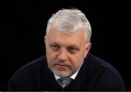 Павел Шеремет // Стопкадр YouTube