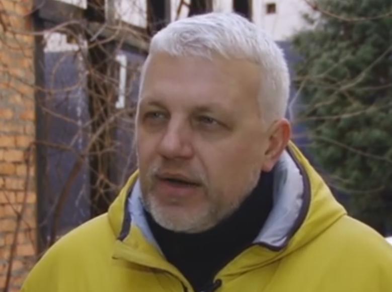 Анатолий Лысенко: Шеремет заплатил жизнью за принципиальность // Стопкадр YouTube