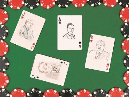Дело «Башнефти» – грязная игра по правилам «боев без правил»? // «Собеседник»