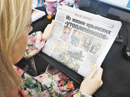 Статья «Собеседника» помогла поторопить чиновников с выплатами // Александр Шпаковский / «Собеседник»