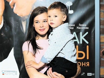 Катя Шпица с сыном // Алим Магомедов