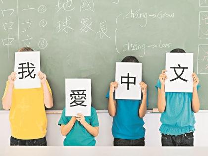 Китайский – сложный, но перспективный язык // Shutterstock