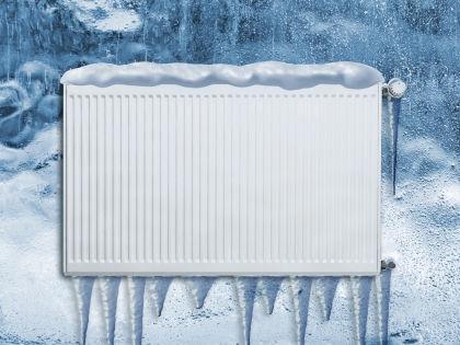 Если температура батарей не соответствует нормам, размер платы за коммунальную услугу должен быть снижен. // Shutterstock