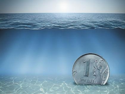 Никакого «дна» у курса рубля нет, уверен финансист // Shutterstock