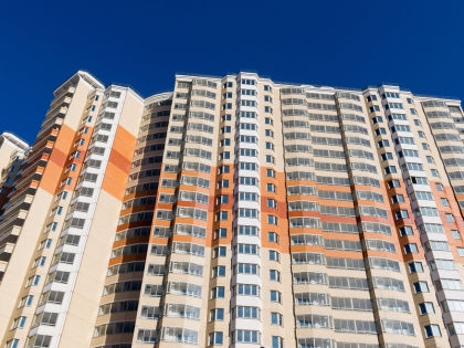 Налог на недвижимость // BestPhotoPlus / Shutterstock