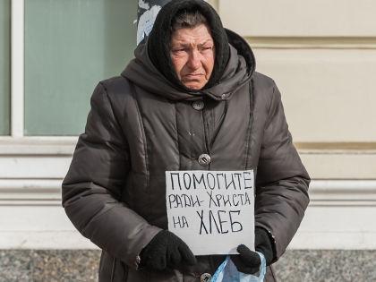 В России продолжает бушевать экономический кризис // Shutterstock