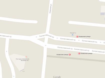 На пересечении улицы Азовская с Балаклавским проспектом ДТП // Google Maps