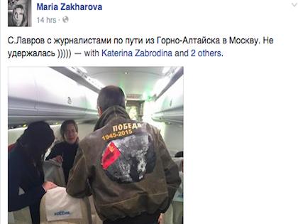 Лавров вышел в куртке с надписью «Победа 1945 — 2015» //  Скриншот со страницы Марии Захаровой