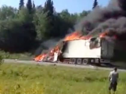 23 июля в Красноярском крае объявили днём траура //  Кадр с Youtube
