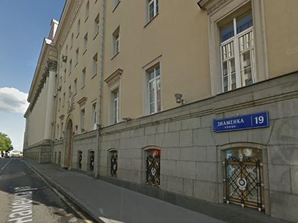 В здании Министерства обороны в Москве произошел пожар // Google Street View