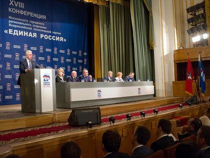 Сайт Правительства Москвы