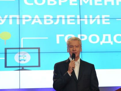 Мэр Москвы Сергей Собянин открыл новый стандарт госуслуг //  Russian Look