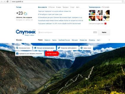 Скриншот // Скриншот с www.sputnik.ru
