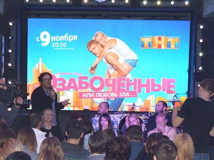 Русское порно студенты большой член фото