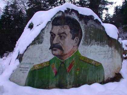 Иосиф Сталин // Olga Kudriavtseva / Russian Look