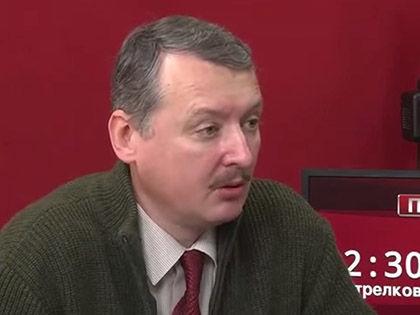 Игорь Стрелков отметил, что не собирается заниматься политикой //  Кадр с Youtube