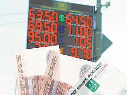 Национальная валюта стремительно дешевеет // Андрей Струнин / «Собеседник»