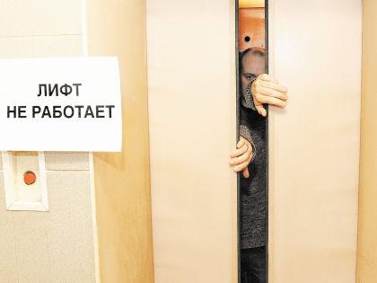 «Исправный лифт двигается без скрежета»   // Андрей Струнин / «Собеседник»