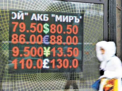 50 рублей за доллар – реальность и фантастика? // Андрей Струнин / «Собеседник»