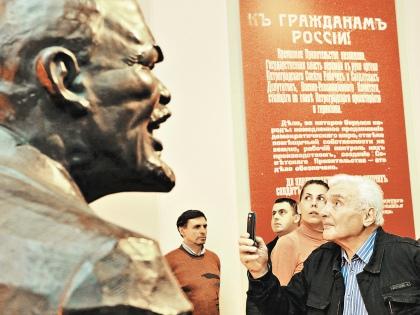 Скульптура Ильича 1924 года не оставляет посетителей равнодушными // Андрей Струнин / «Собеседник»