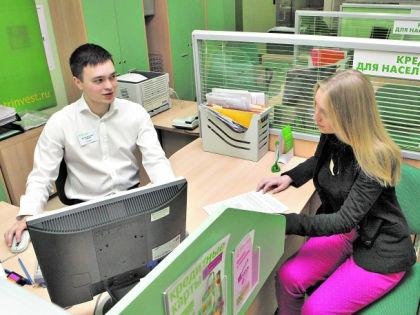 Работник и клиент банка // ИТАР-ТАСС
