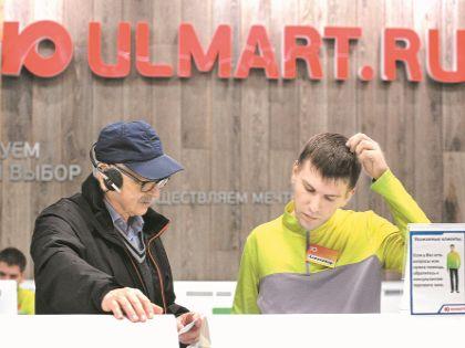 «Юлмарт» стал заложником юристов «А1» // Антон Ваганов / ТАСС