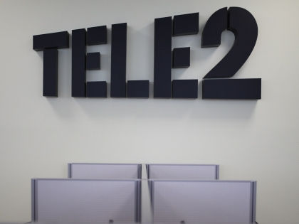 22 октября в Москву приходит оператор Tele2 //  Официальный сайт Tele2