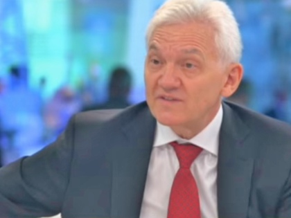 Геннадий Тимченко // Стоп-кадр YouTube