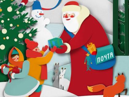 Открытка от Деда Мороза // архив редакции