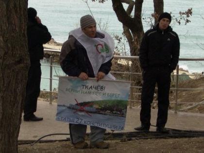 Пикник и аресты на даче Ткачева в Голубой бухте возле Джубги //  Официальный сайт Экологической вахты по Северному Кавказу