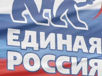 «Единая Россия» // Russian Look